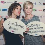 Премия Вебурга 2014 в Екатеринбурге, фото 26