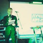 Премия Вебурга 2014 в Екатеринбурге, фото 67