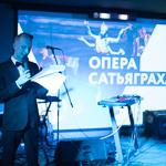 Премия Вебурга 2014 в Екатеринбурге, фото 75
