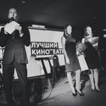 Премия Вебурга 2014 в Екатеринбурге, фото 105