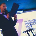 Премия Вебурга 2014 в Екатеринбурге, фото 109