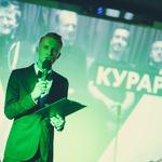 Премия Вебурга 2014 в Екатеринбурге, фото 147