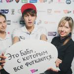 Премия Вебурга 2014 в Екатеринбурге, фото 172