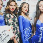 Премия Вебурга 2014 в Екатеринбурге, фото 180