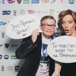 Премия Вебурга 2014 в Екатеринбурге, фото 189