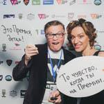 Премия Вебурга 2014 в Екатеринбурге, фото 190