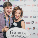 Премия Вебурга 2014 в Екатеринбурге, фото 195