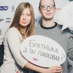 Премия Вебурга 2014 в Екатеринбурге, фото 205