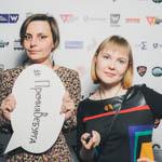 Премия Вебурга 2014 в Екатеринбурге, фото 222