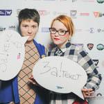 Премия Вебурга 2014 в Екатеринбурге, фото 235