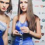 Премия Вебурга 2014 в Екатеринбурге, фото 244