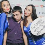 Премия Вебурга 2014 в Екатеринбурге, фото 247