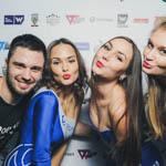 Премия Вебурга 2014 в Екатеринбурге, фото 256