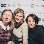 Премия Вебурга 2014 в Екатеринбурге, фото 275
