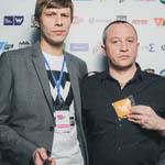 Премия Вебурга 2014 в Екатеринбурге, фото 287