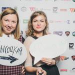 Премия Вебурга 2014 в Екатеринбурге, фото 290