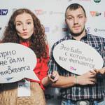 Премия Вебурга 2014 в Екатеринбурге, фото 292