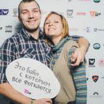 Премия Вебурга 2014 в Екатеринбурге, фото 296