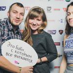 Премия Вебурга 2014 в Екатеринбурге, фото 300