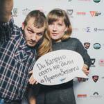 Премия Вебурга 2014 в Екатеринбурге, фото 301