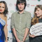 Премия Вебурга 2014 в Екатеринбурге, фото 302