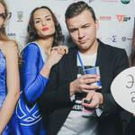Премия Вебурга 2014 в Екатеринбурге, фото 306