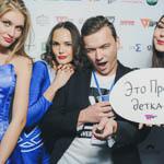 Премия Вебурга 2014 в Екатеринбурге, фото 307
