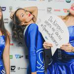 Премия Вебурга 2014 в Екатеринбурге, фото 317