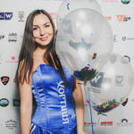 Премия Вебурга 2014 в Екатеринбурге, фото 337