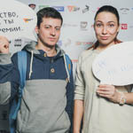 Премия Вебурга 2014 в Екатеринбурге, фото 351