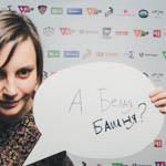 Премия Вебурга 2014 в Екатеринбурге, фото 359