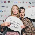 Премия Вебурга 2014 в Екатеринбурге, фото 360