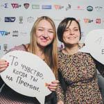 Премия Вебурга 2014 в Екатеринбурге, фото 361