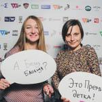 Премия Вебурга 2014 в Екатеринбурге, фото 363