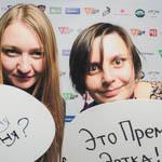 Премия Вебурга 2014 в Екатеринбурге, фото 364