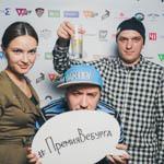 Премия Вебурга 2014 в Екатеринбурге, фото 384