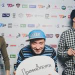 Премия Вебурга 2014 в Екатеринбурге, фото 385