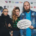 Премия Вебурга 2014 в Екатеринбурге, фото 422