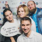 Премия Вебурга 2014 в Екатеринбурге, фото 426