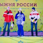 Массовая лыжная гонка «Лыжня России 2015» в Екатеринбурге, фото 2