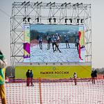 Массовая лыжная гонка «Лыжня России 2015» в Екатеринбурге, фото 3