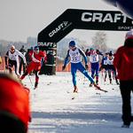 Массовая лыжная гонка «Лыжня России 2015» в Екатеринбурге, фото 20