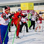 Массовая лыжная гонка «Лыжня России 2015» в Екатеринбурге, фото 63