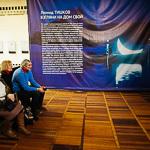 Открытие выставки Леонида Тишкова в Екатеринбурге, фото 13