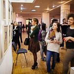 Открытие выставки Леонида Тишкова в Екатеринбурге, фото 31