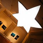Открытие выставки Леонида Тишкова в Екатеринбурге, фото 72