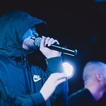 Концерт ATL в Екатеринбурге, фото 16