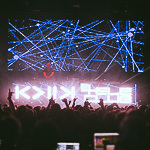 Концерт Paul van Dyk в Екатеринбурге, фото 1