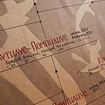 «Ночь музеев — 2015» в Екатеринбурге, фото 68