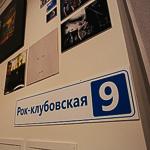 «Ночь музеев — 2015» в Екатеринбурге, фото 74